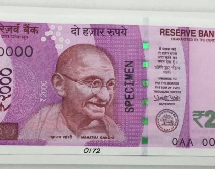 No 'Nano GPS Chip' in New Rs 2000 Currency Notes! Stop forwarding fake WhatsApp post